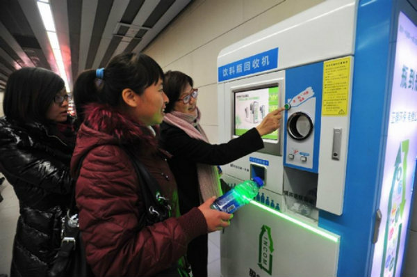 Exchanging Plastic Bottles For Subway Tickets In China